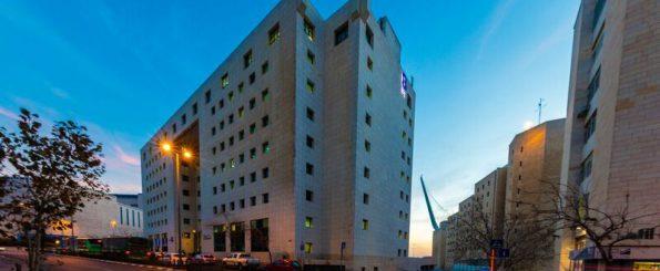 בית הצבי - ירושלים