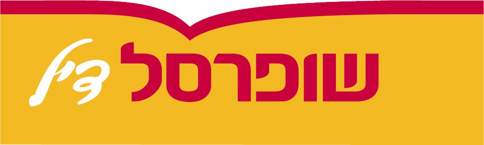 לוגו שופרסל דיל